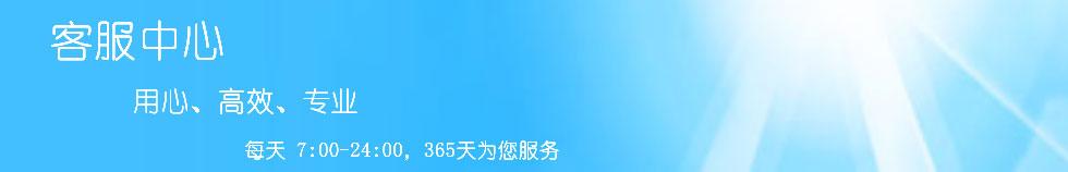中国页游网-游戏